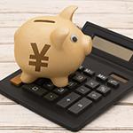 銀行印を紛失した際の注意点・登録方法・事前対策とは?